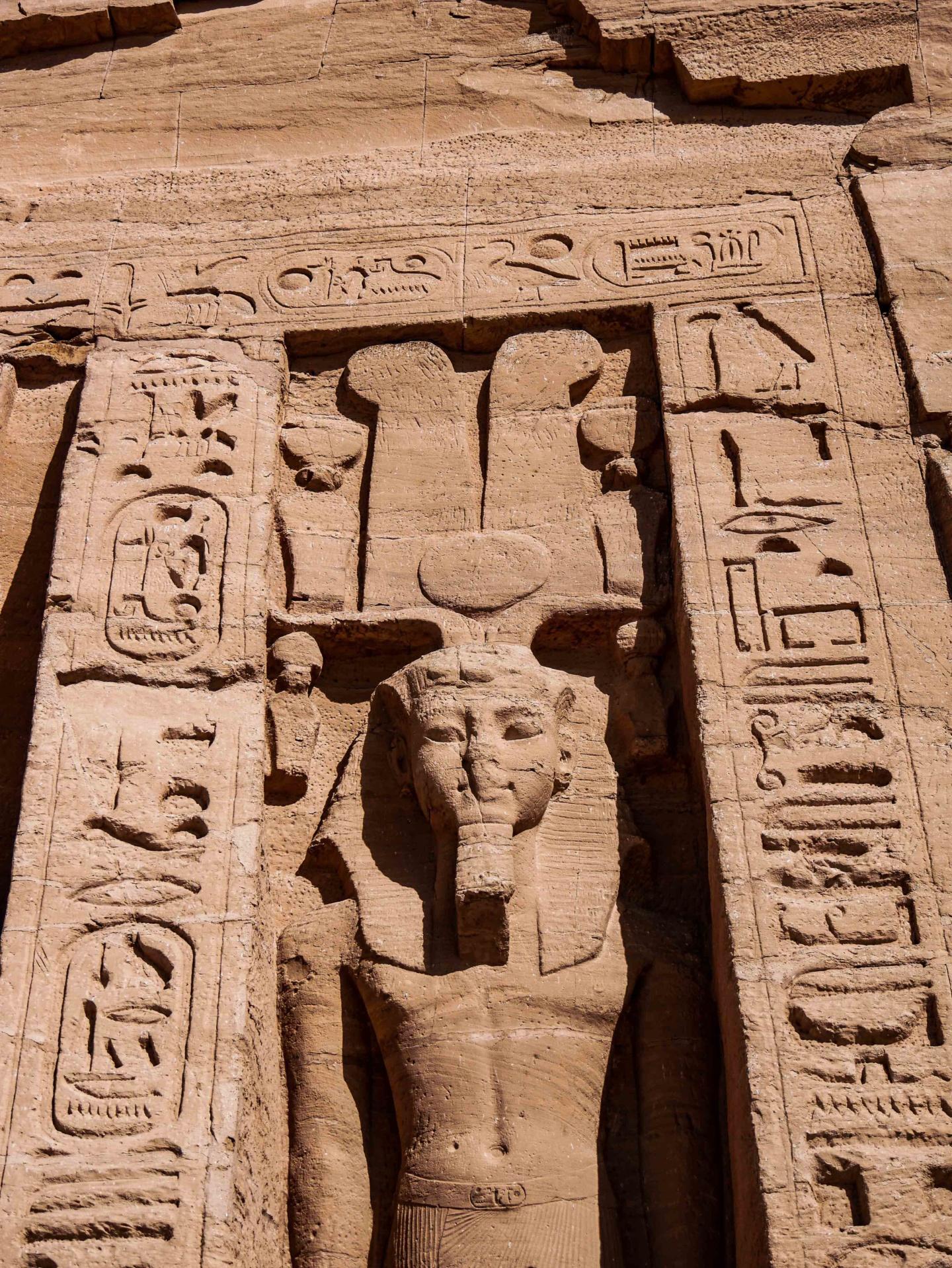 temple de nefertari