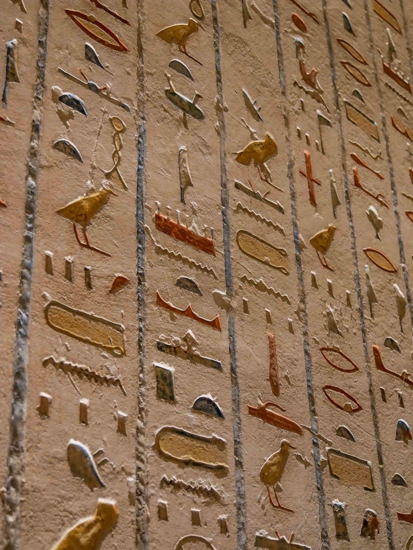 hyerogliphe egypte vallée des rois