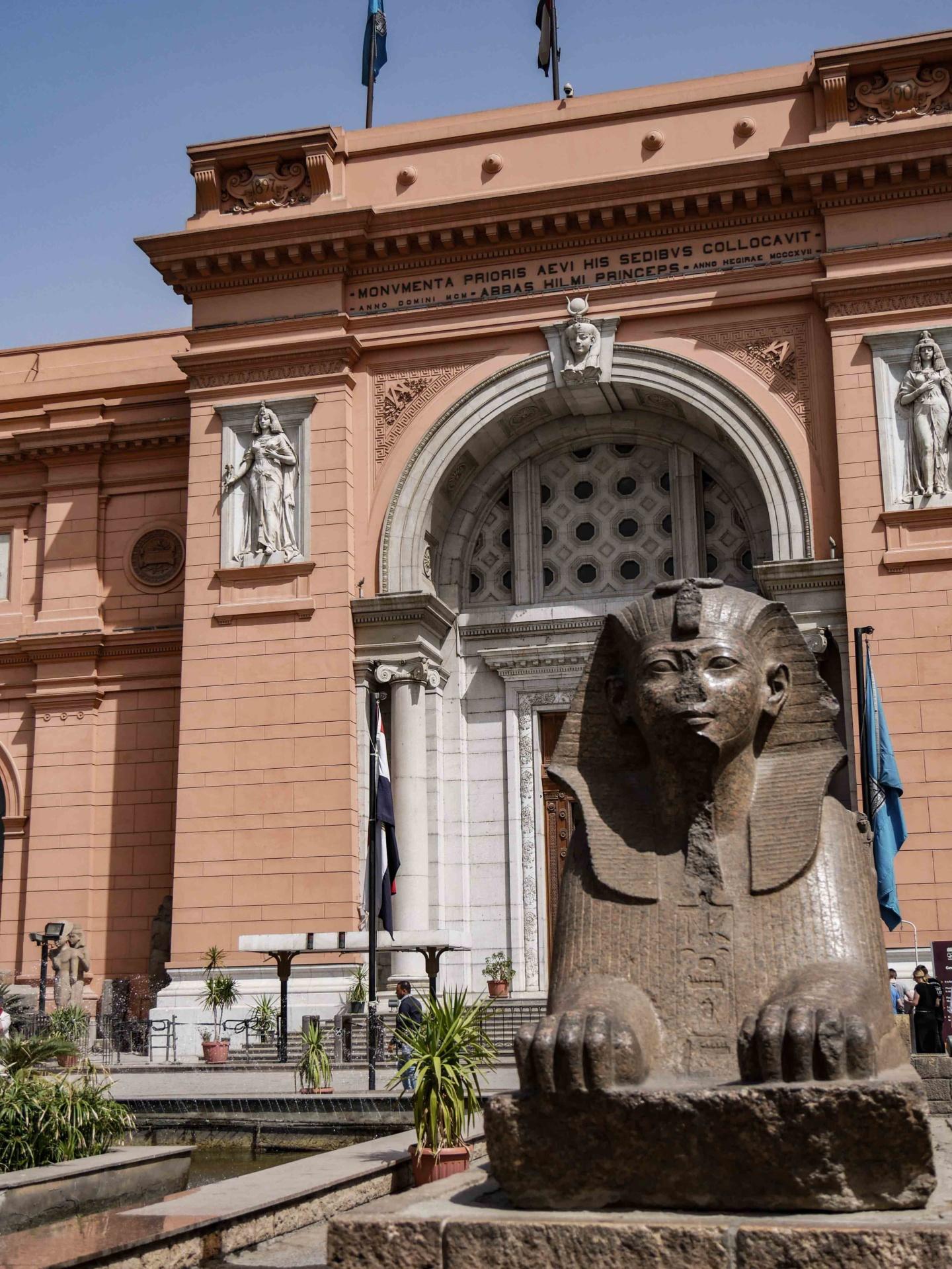 le musée du caire